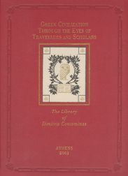 GREEK CIVILIZATION THROUGH THE EYES OF TRAVELLERS AND SCHOLARS. Leonora Navari.