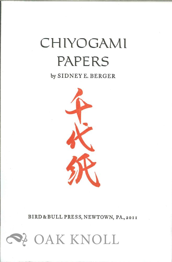 PROSPECTUS FOR CHIYOGAMI PAPERS.
