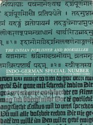 THE INDIAN PUBLISHER AND BOOKSELLER, INDO-GERMAN SPECIAL NUMBER