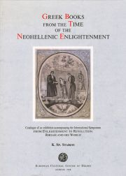 GREEK BOOKS FROM THE TIME OF THE NEOHELLENIC ENLIGHTENMENT. Konstantinos Sp Staikos