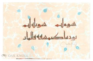 MARBLED CALLIGRAPHIES.
