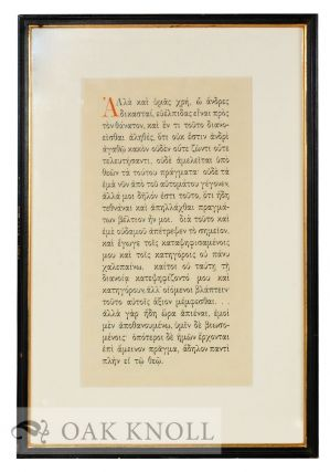 Framed broadside with Greek quotation