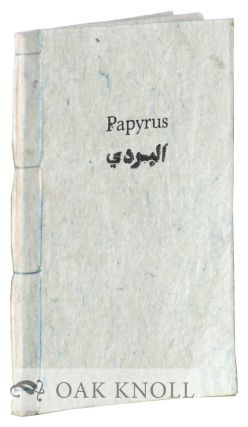 MAKING OF PAPYRUS REVIVED AGAIN IN EGYPT. Hassan Ragab
