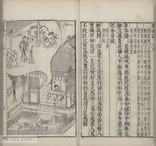 GARDENS, ART, AND COMMERCE IN CHINESE WOODBLOCK PRINTS