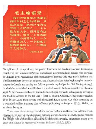 READING REVOLUTION: ART AND LITERACY DURING CHINA'S CULTURAL REVOLUTION.