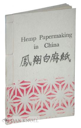 HEMP PAPERMAKING IN CHINA. Pan Jixing