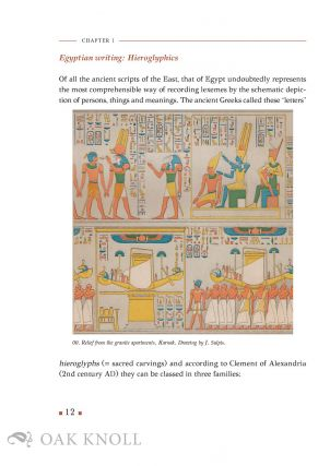 THE MOUSEION AND THE LIBRARY OF THE PTOLEMIES IN ALEXANDRIA: ALEXANDER THE GREAT'S VISION OF A UNIVERSAL INTELLECTUAL CENTRE
